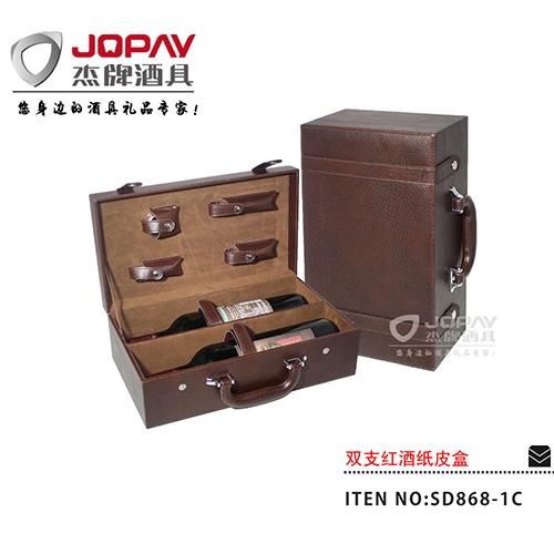 双支红酒皮盒-SD868-1C-1
