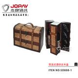 双支红酒木盒 -SD808-1