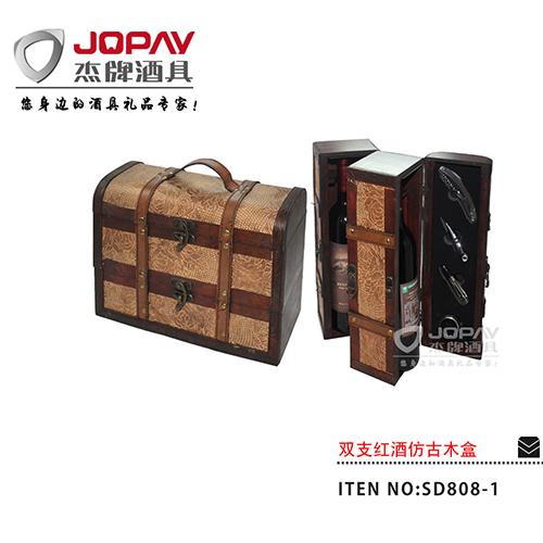 双支红酒木盒-SD808-1