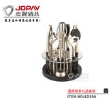 酒具类商务礼品 -SD306