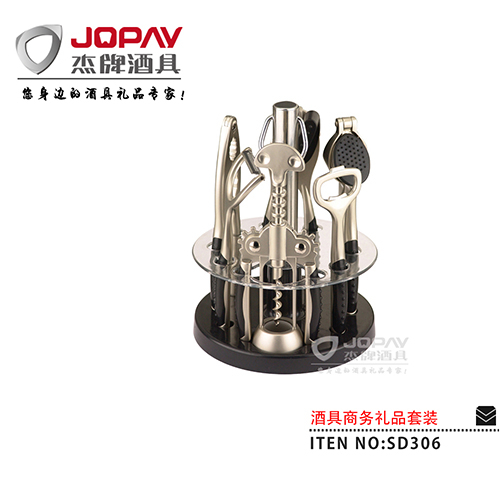 酒具类商务礼品-SD306