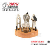 酒具类商务礼品 -SD306-1G