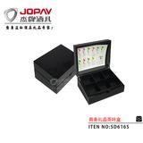 茶盒类商务礼品 -SD616S