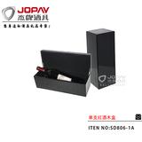 单支红酒木盒 -SD806-1A
