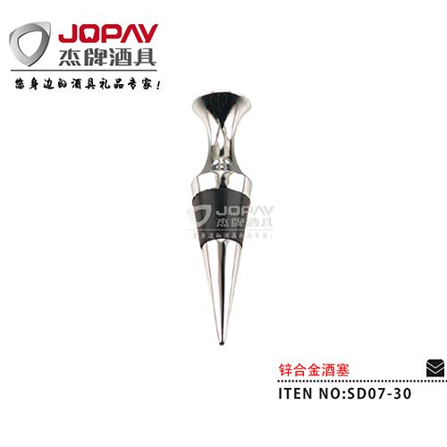 锌合金酒塞-SD07-30