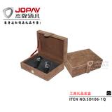 皮盒类商务礼品 -SD106-1Q