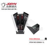 双支红酒皮盒 -SD868-1L