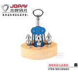 酒塞类商务礼品 -SD605