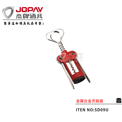 金属合金开瓶器-SD09U