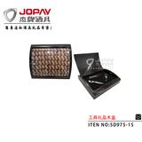 木盒类商务礼品 -SD975-1S