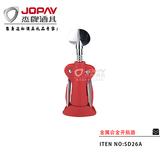 金属合金开瓶器 -SD26A