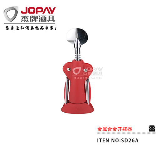 金属合金开瓶器-SD26A