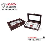 木盒类商务礼品 -SD906S
