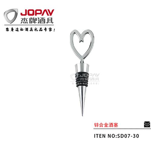 锌合金酒塞-SD07-30-1