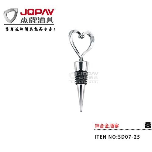 锌合金酒塞-SD07-25