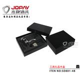 木盒类商务礼品 -SD801-4B