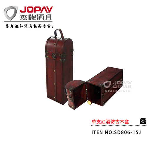单支红酒木盒-SD806-15J