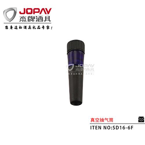 真空保鲜塞-SD16-6F