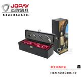 单支红酒木盒 -SD806-19