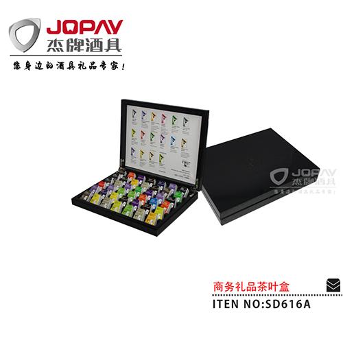 茶盒类商务礼品-SD616A