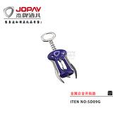 金属合金开瓶器 -SD09G