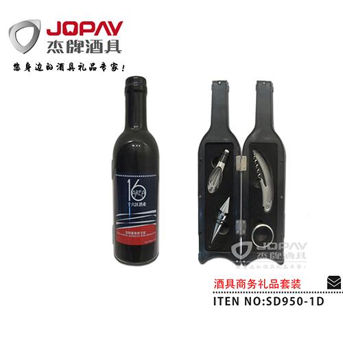 酒具类商务礼品-SD950-1D