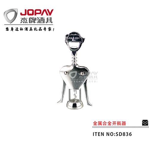 金属合金开瓶器-SD836-1