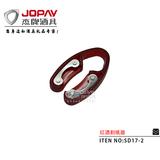 红酒割纸器 -SD17-2