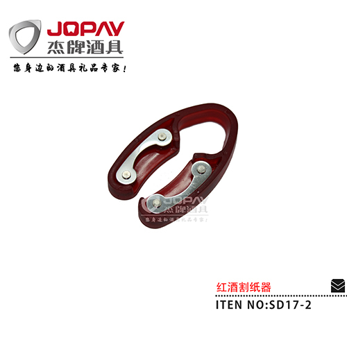 红酒割纸器-SD17-2