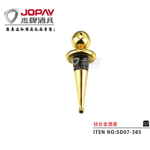 锌合金酒塞-SD07-38S