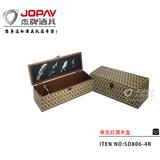 单支红酒木盒 -SD806-4R