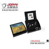 木盒类商务礼品 -SD975A
