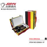 双支红酒皮盒 -SD868-1P
