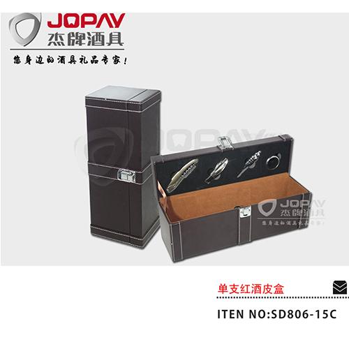 单支红酒皮盒-SD806-15C