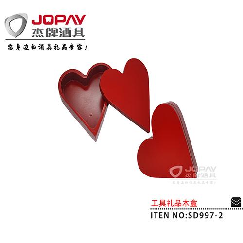 木盒类商务礼品-SD997-2