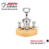酒塞类商务礼品 -SD603-1