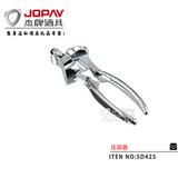 压蒜器 -SD425