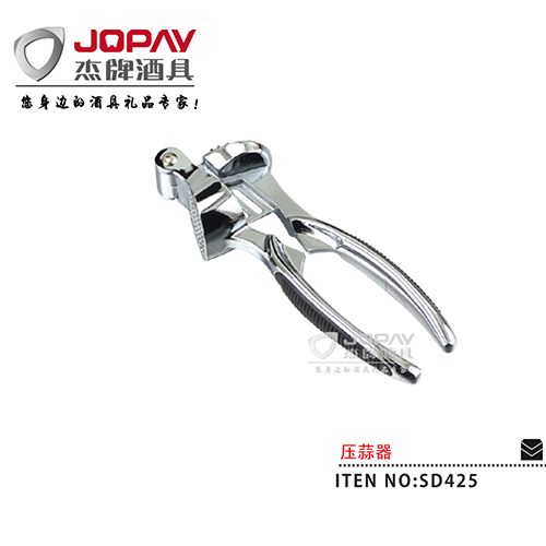 压蒜器-SD425