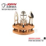 酒具类商务礼品 -SD306-1D