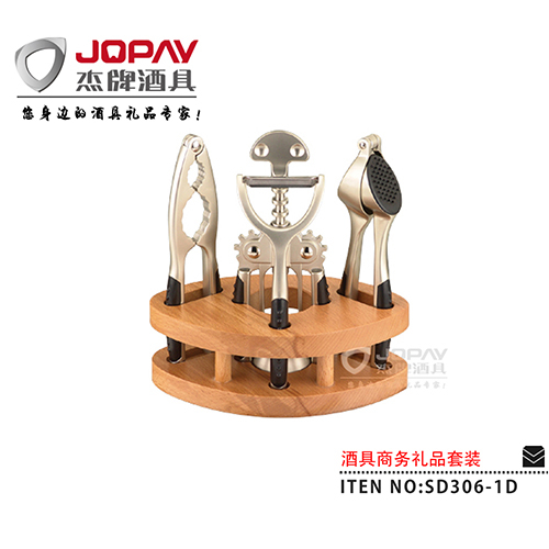 酒具类商务礼品-SD306-1D