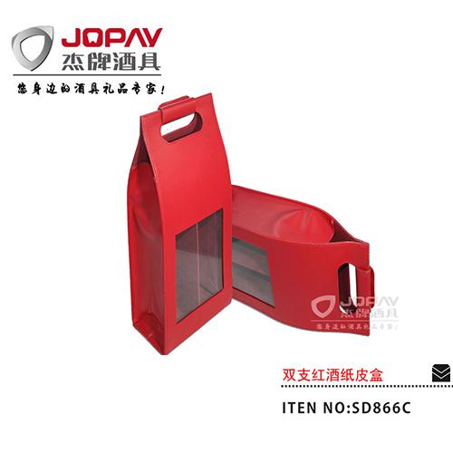 双支红酒皮盒-SD866C