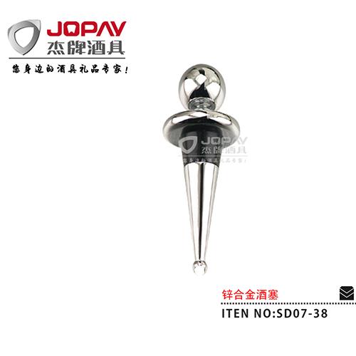 锌合金酒塞-SD07-38