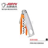 简易开瓶器 -SD836A