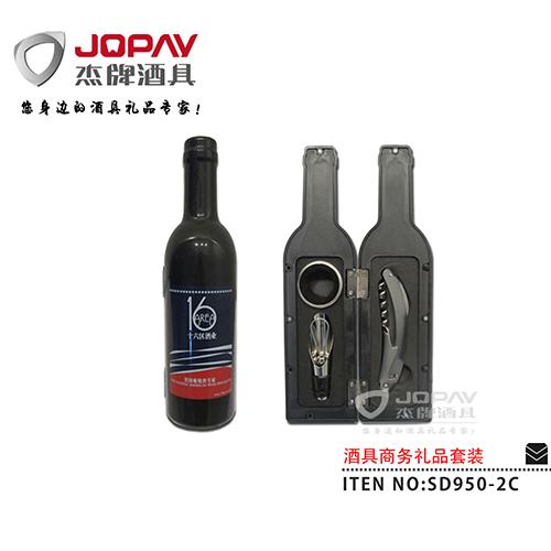 酒具类商务礼品-SD950-2C