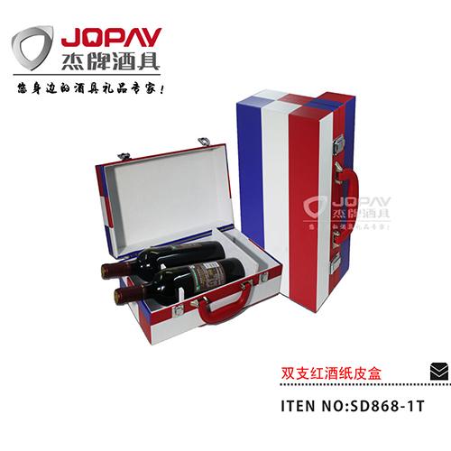 双支红酒皮盒-SD868-1T