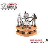 酒具类商务礼品 -SD306-1