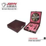 木盒类商务礼品 -SD947-1