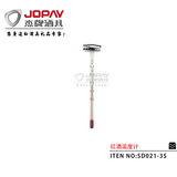 红酒温度计 -SD021-3S