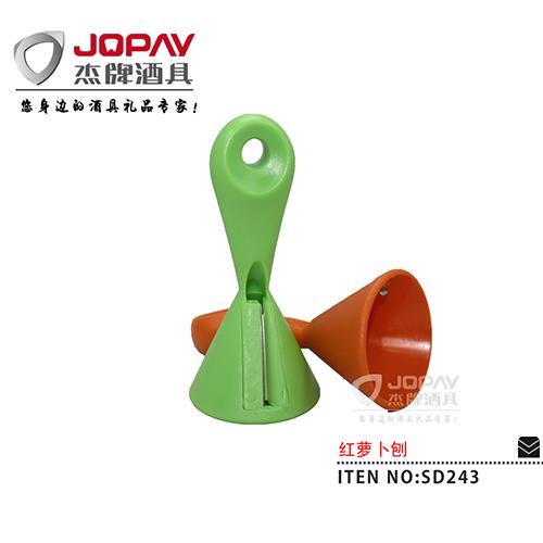 厨具用品-SD243