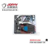 酒具类商务礼品 -SD801-5A